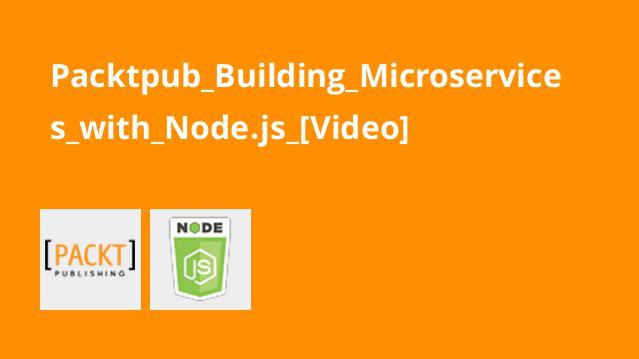 آموزش ساخت میکروسرویس ها باNode.js